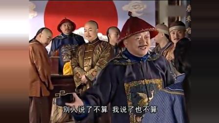 县令要审真假皇上,证人一到和珅乐坏了,没想到证人这么机智