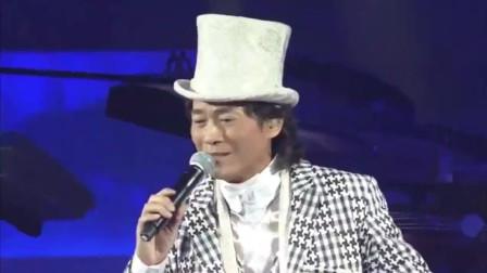 郑少秋深情演唱谭咏麟的《星》,现场版回忆满满!
