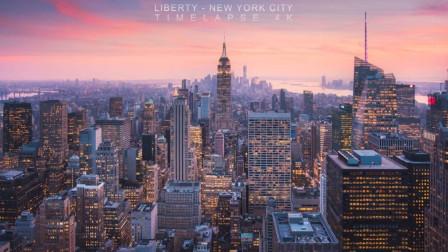 纽约 4K 延时摄影,感受自由与光影