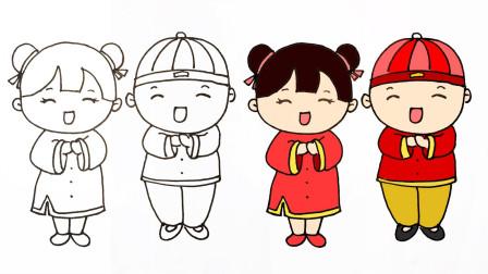 春节英文手抄报画图视频