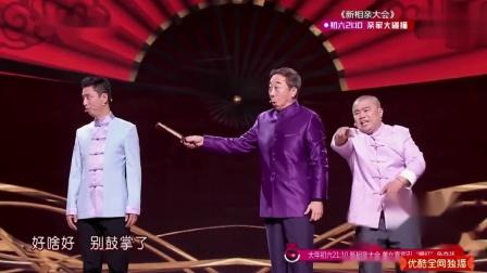 冯巩霸气开唱《三国演义》主题曲,这浑厚的男高音,全场都沸腾了