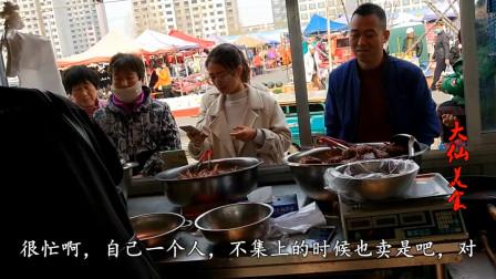 特色美食铁锅鲶鱼,4个锅不停的炖,天天排队,卖多少数不过来