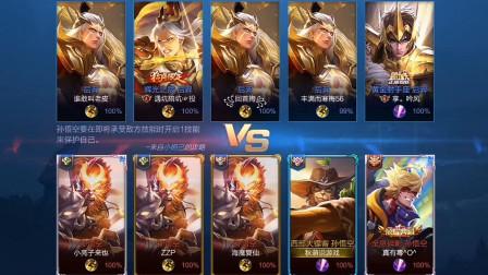 王者荣耀:五个孙悟空VS五个后羿,十个爆发强人之战,哪边能赢?