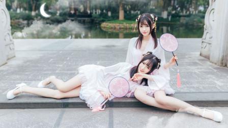 双胞胎美女小姐姐在广场上跳中国风的宅舞视频 美艳极了