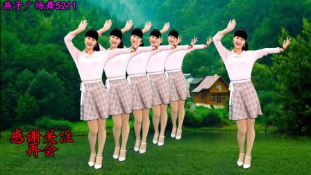 燕子广场舞5211《常回家看看》流行歌曲 演唱:陈红 舞步简单好学