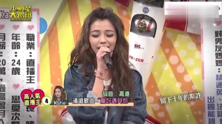 台湾艺人被大陆神曲洗脑,回去录节目安耐不住非要唱给宪哥听