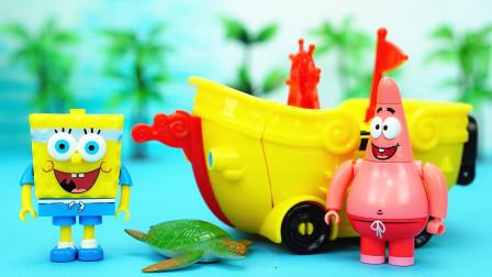 海綿寶寶萌變玩具系列 派大星變成了一艘大輪船