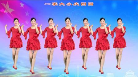 新生代广场舞《许愿过好年》大年初四跳广场舞喜迎财神到