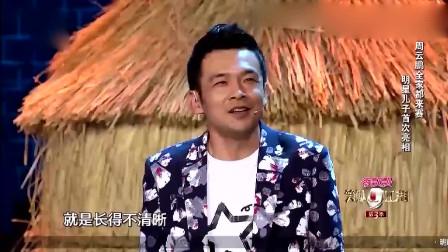 笑傲江湖:周云鹏真是鬼才,想花钱买旁边的美女,竟问多少钱一斤