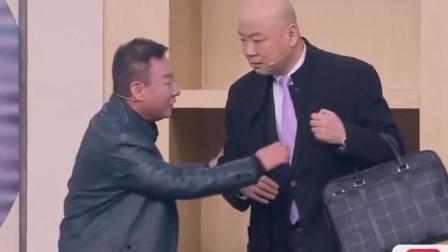 《成全》2019北京春晚郭冬临爆笑小品 观众笑到抽筋