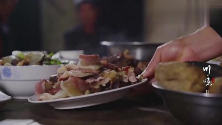 舌尖上的中国:川味美食,彝族小炒腊肉,看得我饿了