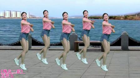 点击观看《青青世界广场舞《春天》鬼步舞教学分解,附正背面示范》