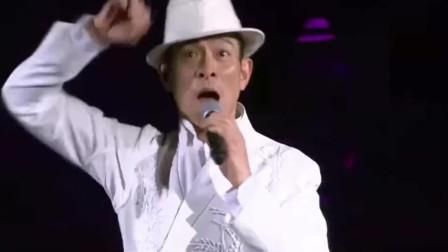 这是华仔最震撼的一次现场,相信每一位《中国人》都热血沸腾