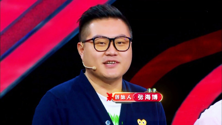 为防报复员工张绍刚携老板集体宣誓,作家陆琪调皮被祖蓝揭穿,尴尬! 没想到吧 20190126