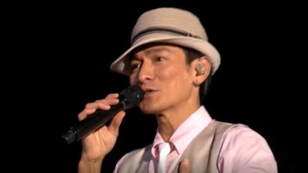 刘德华的三首成名曲,越听越有味道,真不愧是经典歌曲!