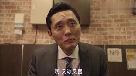 五郎叔不懂中文点菜方式好可爱,还遇上了中国版的孤独的美食家