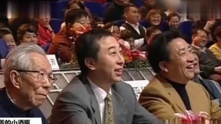 杨义 杨少华父子同台说相声,相互调侃笑料不断,冯巩 姜昆笑不停!