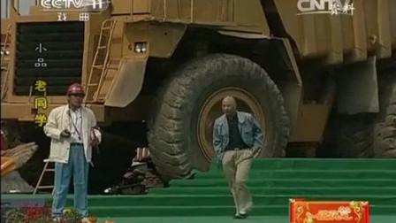 《老同学》陈佩斯 朱时茂经典幽默搞笑小品