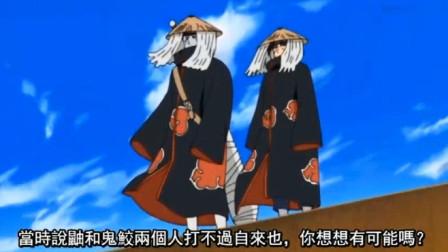 火影忍者:鼬为什么敢打大蛇丸而不敢惹自來也,岸本早已给出答案