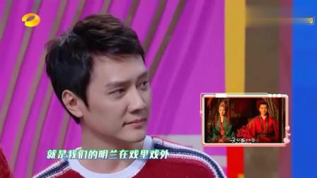 快本:赵丽颖在戏里戏外有何不同?冯绍峰的回答,简直超宠颖宝!