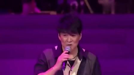 周华健唱李宗盛的《鬼迷心窍》竟然别有风味,一点都不输原唱!