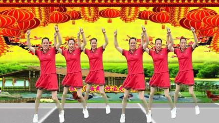 代玉广场舞《好运走起来》喜庆又好看的广场舞视频