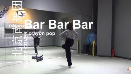 点击观看《南舞团《bar bar bar》活塞舞舞蹈分解视频教学》
