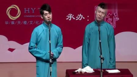 杨九郎说话有气无力,搞怪不断,把张云雷都给逗笑了
