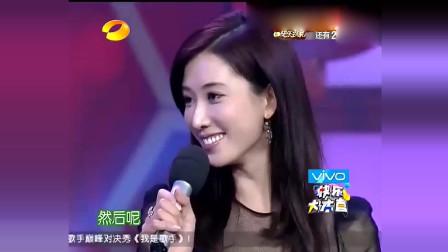 林志玲大喊:好好说话!黄渤当众乱说话,真的是太逗了!