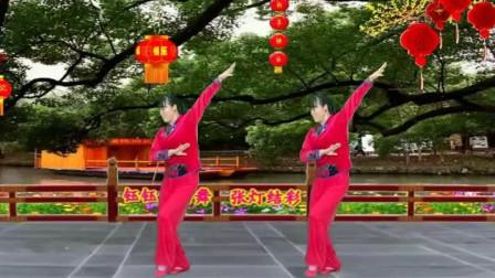 代玉广场舞《张灯结彩》元宵节喜庆舞蹈教学分解视频