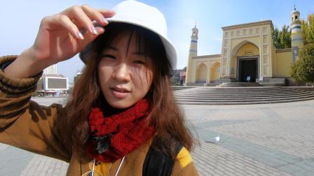 穷游新疆喀什:老城广场,清真寺,看看新疆购物街都卖些什么!
