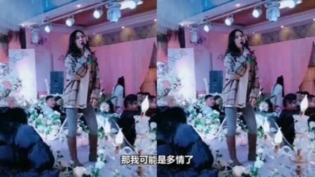 她在婚礼上演唱的《一曲相思》刷屏了,她也因此一夜爆火!