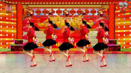 点击观看《小慧广场舞《财神又到》非常喜庆的广场舞教学视频 含正背面演示》