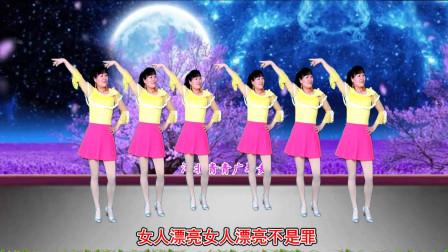 河北青青广场舞《女人漂亮不是罪》对唱情歌广场舞教学分解 32步拍子