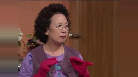 搞笑一家人:罗文姬发明六手指手套,全家人嘲笑?李顺才笑嗨了