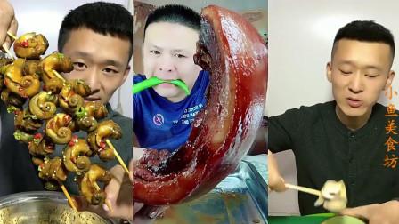 小鱼美食坊:大胃王吃大块的五花肉,看着这吃相,真馋人