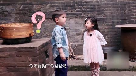 嗯哼有了小泡芙就抛弃杜江:你先走吧,我跟泡芙留在这里!