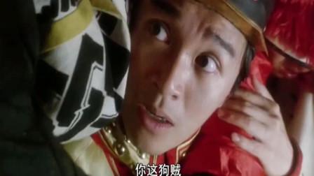 鹿鼎记2(粤语)星爷嚣张气焰的承诺,被人光速打脸,太搞笑了