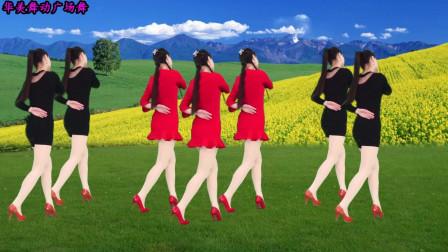 华美舞动广场舞《久别的人》经典老歌 优美抒情 好听又好看