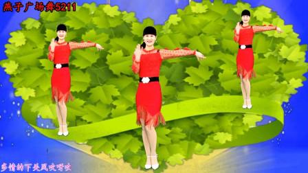 燕子广场舞5211《最美情缘》简单32步恰恰舞教学分解