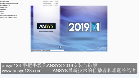 Training of ANSYS Newest Technology & Consultation of Difficult