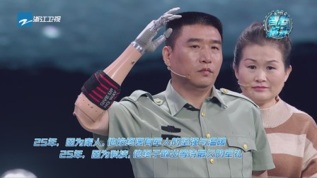 机械手助军人圆梦,他完成盼望了25年的军礼