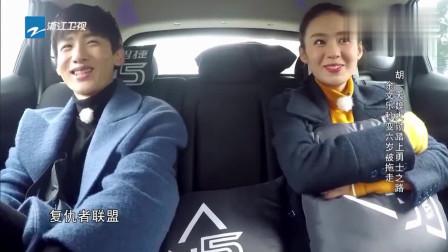鄭合惠子和白敬亭坐一排,畫面真的好甜啊