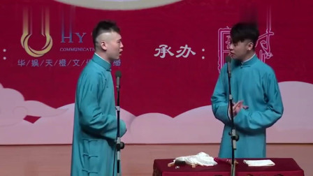 柔情似水的张云雷见过吗,杨九郎请客吃饭不忍去,只为替九郎省钱