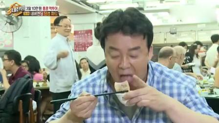 韩国美食家到中国差点吃疯,竖起耳朵等着抢菜,一脸崇拜!