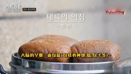 韩国美食家在成都看到红糖发糕不认识,吃了一口就后悔买少了!