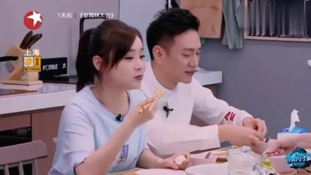 """青春同学会:同学一起吃早餐,袁姗姗开启""""吃货模式"""",他们居然是同学?"""