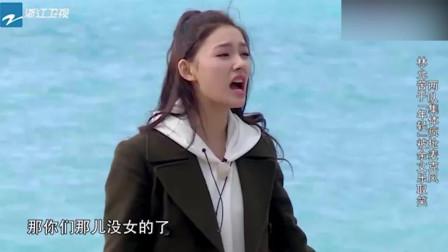 """鄭合惠子唱完歌,白敬亭眼里都是""""寵溺""""網友:好甜!"""