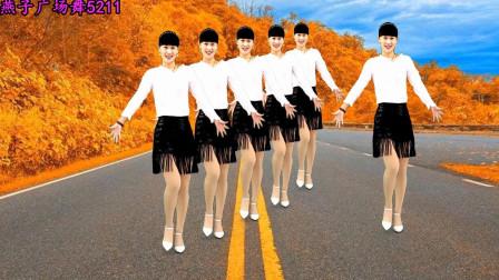 燕子广场舞5211《拥抱你的离去》流行歌曲 演唱:张北北 简单好看的小摆胯