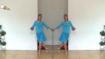 蓝莓思洁广场舞《老公老公我爱你》优美32步广场舞视频